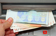 money euro cash withdrawal from an ATM of the airport