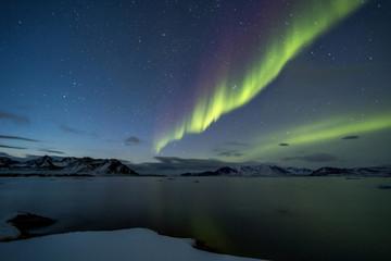 Aurora Borealis landscape - Arctic, Svalbard