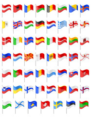 flags of European countries vector illustration