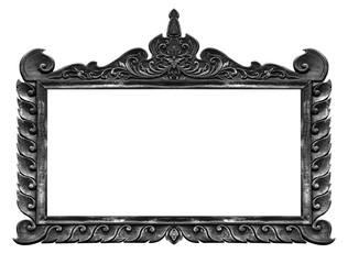 Old carved wooden frame