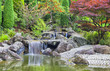 Cascade waterfall in Japanese garden in Bonn - 70530798