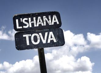 L'shana Tova (Happy New Year in Hebrew) sign