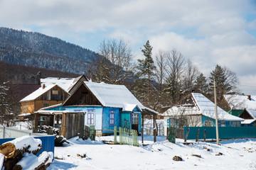 Village in the mountains. Caucasus, Russia