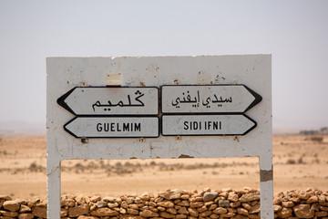 Roadside signage in Morocco