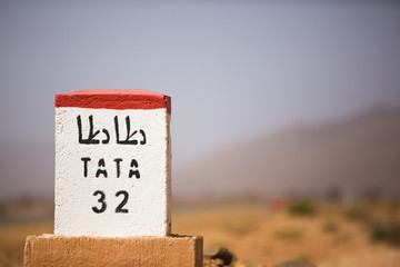 Famous white and red road sign, Morocco