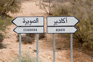 Roadside signage in Morocco