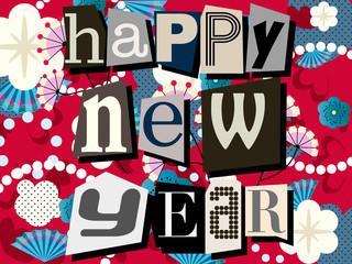happy new year japonais 3