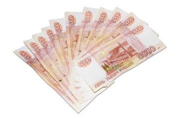 Denominations of five thousand rubles