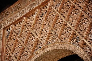 Alhambra de Granada, arte hispano-musulmán, Al-Andalus