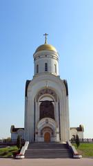 Temple of St. George the Victorious on Poklonnaya Hill