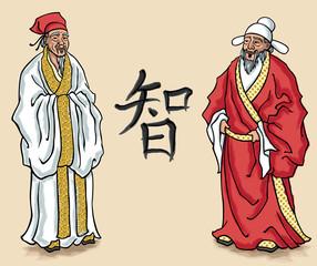 Chinese Elders