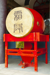 Ancient chinese drum