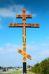 Roadside cross, Russia