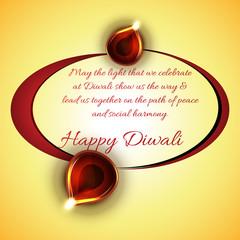 Beautiful background of diwali