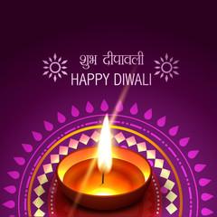 Beautiful diwali background
