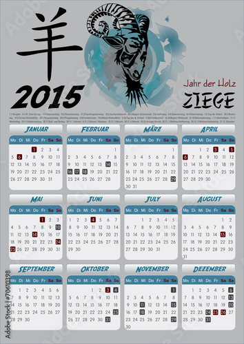 chinesischer kalender 2015 search results calendar 2015. Black Bedroom Furniture Sets. Home Design Ideas