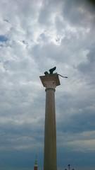 Markuslöwe Venedig bewölkter Himmel
