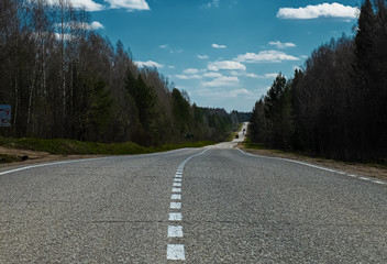 Image of road to nowhere