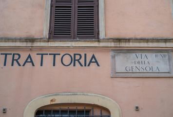 Roma, via della Gensola, (part)