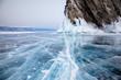 Rocks on winter Baikal lake - 70665942