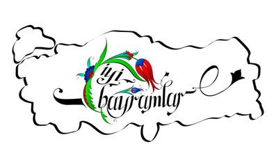 Kaligrafi; Dekoratif Bayram Tebriği