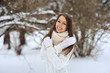 canvas print picture - Winter portrait of beautiful smiling woman