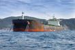 merchant vessel ship on sea