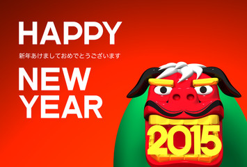 2015 Lion Dance, Greeting On Red