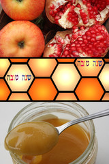 Have a Good Year !  Shana Tova