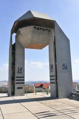Har Adar (Radar Hill) Observation Point, Israel