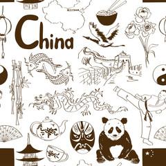 Sketch Chinese seamless pattern