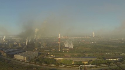 Magnitogorsk, Aerial View, Smoke pipe