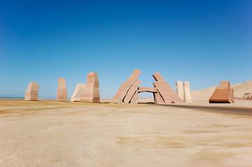 Entrance in national park of Ras Mohamed.