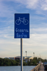 bicycle sign board in the local road