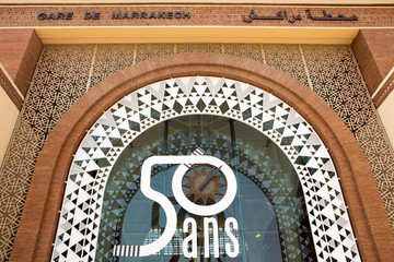 The entrance of the new Railway station in Marrakesh