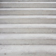 concrete building stairway composition - 70732781