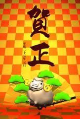 Brown Sheep, Golden Fan, Japanese Greeting On Pattern
