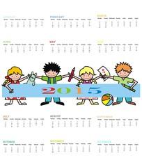 calendar 2015, kids