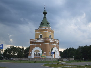 Храм памяти жертвам битвы при Лесной