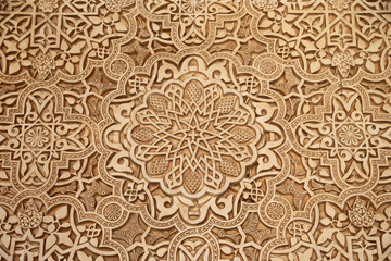 Detail of Islamic (Moorish) tilework at the Alhambra, Granada