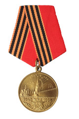 "Jubilee Medal ""50 Years of Victory in the Great Patriotic War"""