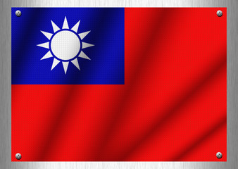 Taiwan flag patterns on the steel plate.
