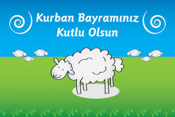 Vektör Kurban Bayram Tebrik