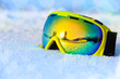Colorful ski mask on white icy snow - 70762708