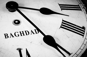 Baghdad black and white clock face