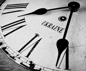 Ukraine black and white clock face