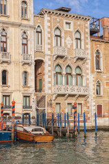 Old historic houses in Venice