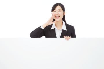 メッセージボードと応援するビジネスウーマン