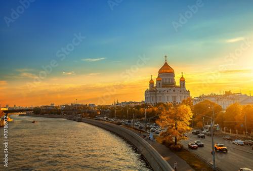 Fototapeta Закат в Москве