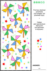 Visual puzzle - find two identical pinwheels